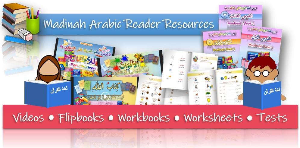 Children's Library |